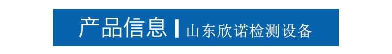 山东欣诺厂家销售工业气体增压泵 耐用保压好 小型气驱气体增压泵示例图3