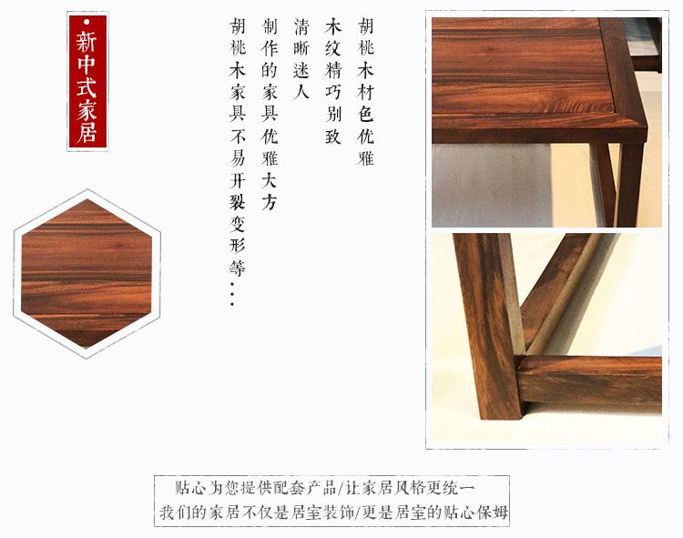 南美胡桃木沙发七件套客厅家具 新中式榫卯工艺实木沙发家具批发示例图15