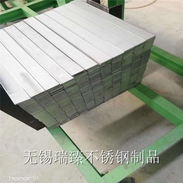 201202  304不銹鋼帶加工定制1mm2mm0.5mm不銹鋼寬帶 2B面304不銹鋼鋼帶 防腐蝕316L鋼帶圖片