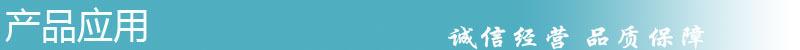 广州花都厂家pc波浪瓦pc840透明色温室大棚可现场施定制厂家热销示例图4