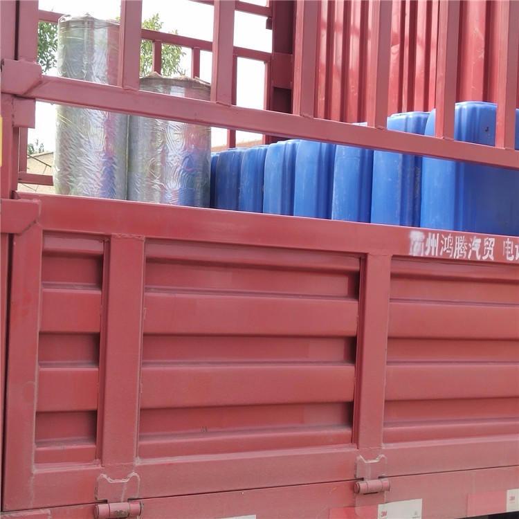 浩北  煤氣管路臭味劑  鍋爐臭味劑  鍋爐變色防丟水劑  暖氣水變色劑 煤氣管道查漏劑