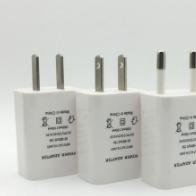 诺斯尔 ,电池充电器 ,电源适配器 小家用电器智能充电器,厂家直销