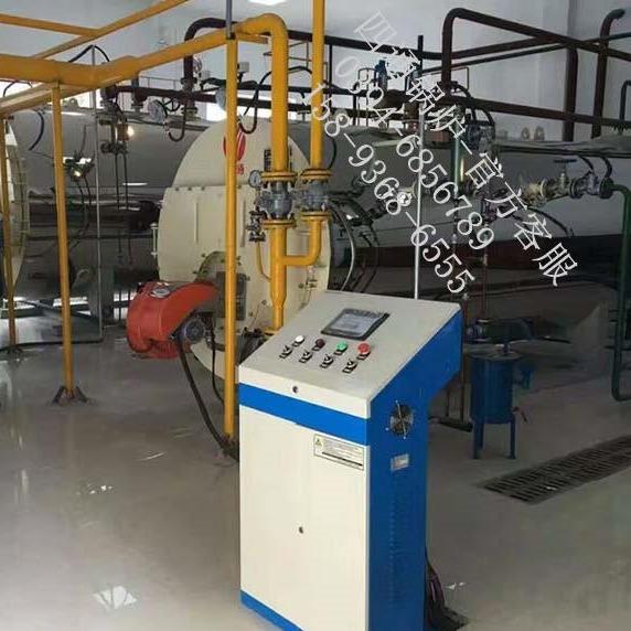 WNS型卧式燃油气蒸汽锅炉,蒸汽锅炉,燃气锅炉