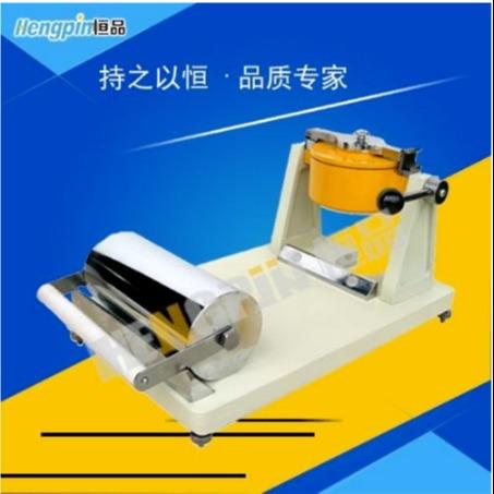 恒品HP-XS100型 可勃吸收性測定儀 可勃吸收儀