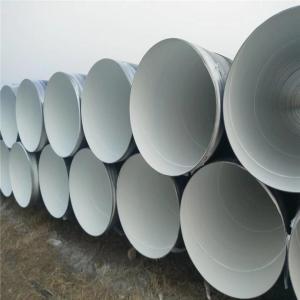飲水用8710防腐鋼管 ipn8710防腐螺旋鋼管 ipn8710防腐鋼管廠家