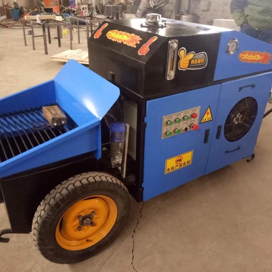 混凝土輸送機  大型混凝土上料機  砂漿水泥輸送機 昌運廠家供應  歡迎咨詢