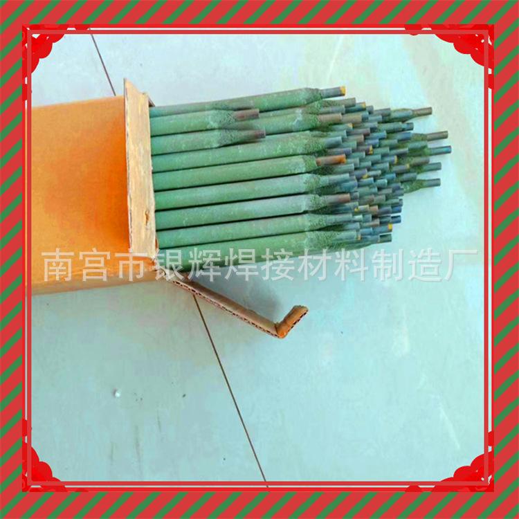 金桥D256高锰钢焊条 EDMn-A-16高锰钢焊条 D256耐磨焊条 耐磨合金示例图5