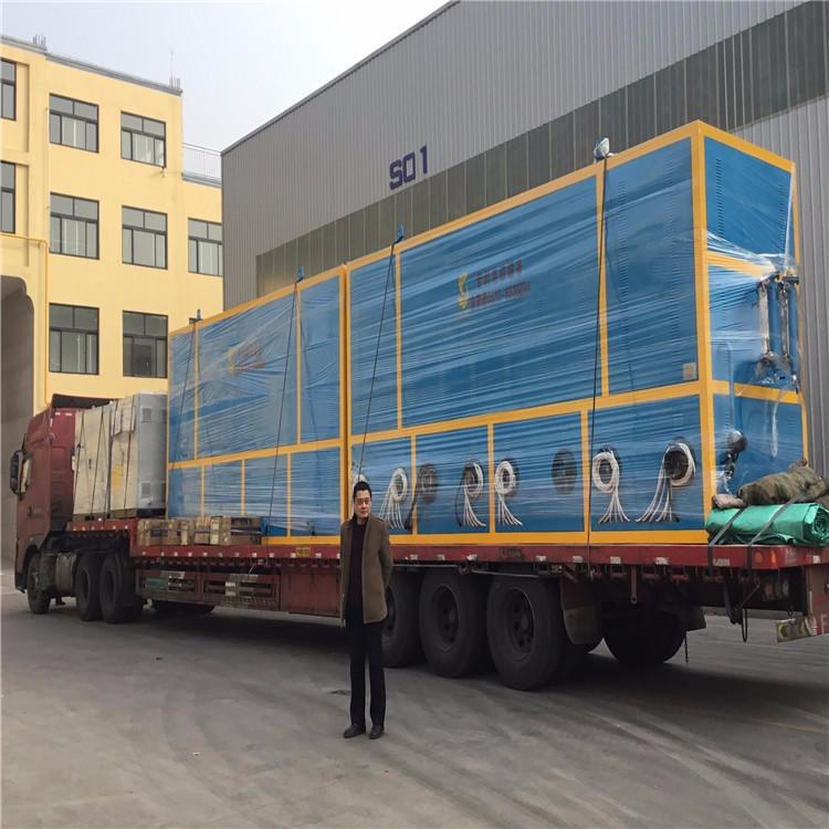 廣東工業用電磁加熱蒸汽鍋爐 電磁加熱洗浴鍋爐 電磁加熱熱水鍋爐