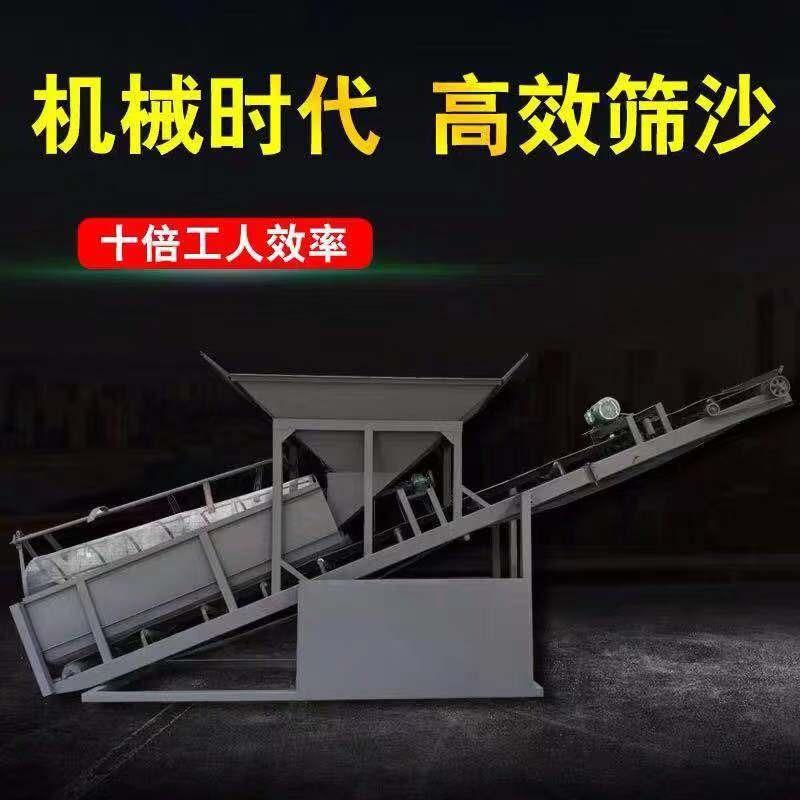中言機械 柴油版篩沙機  50型滾筒篩沙機 80型震動篩沙機 沙廠專用篩砂機