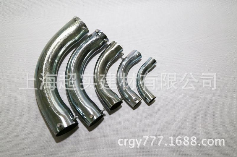 厂家直销镀锌钢管月弯 镀锌弯头,镀锌管月弯批发示例图3