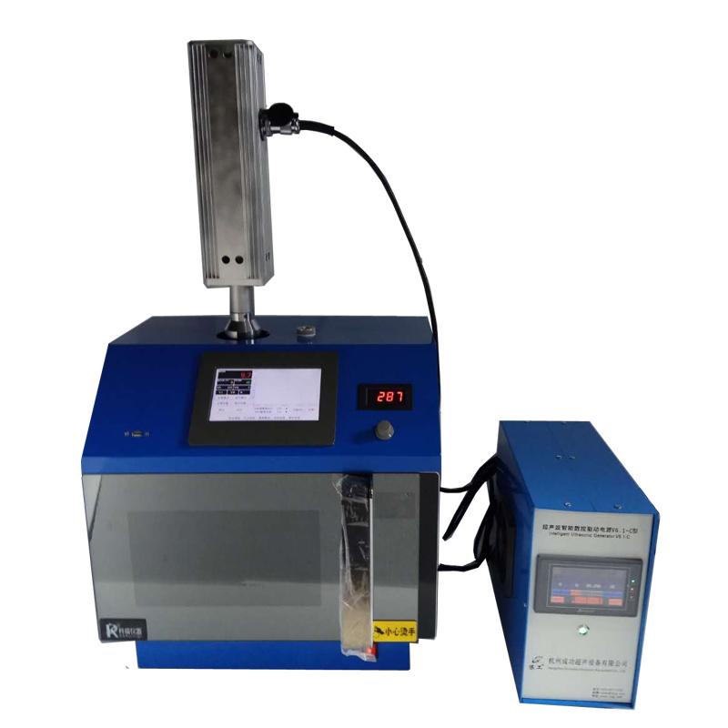 常压超声波微波化学合成仪 巩义科瑞MCR-3S多功能超声波组合反应器 常压合成、萃取反应示例图16