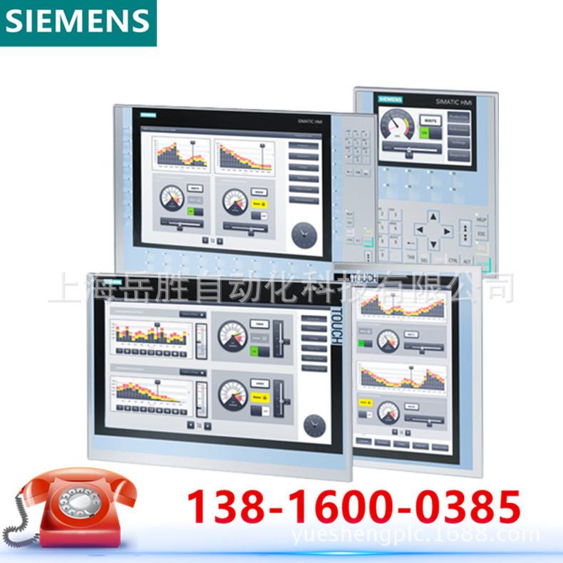 6AV6643-0CD01-1AX1西门子MP277触摸屏10寸6AV6 643-OCD01-1AX2示例图3