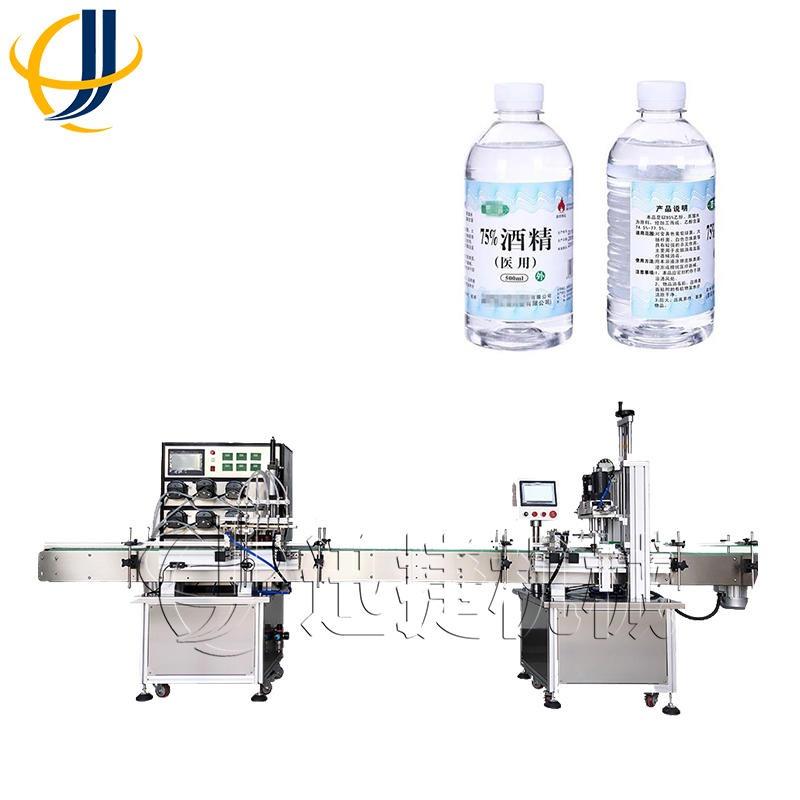 可定做 全自动液体灌装机  医用酒精84消毒液灌装机 快速精准灌装 迅捷机械xj-65