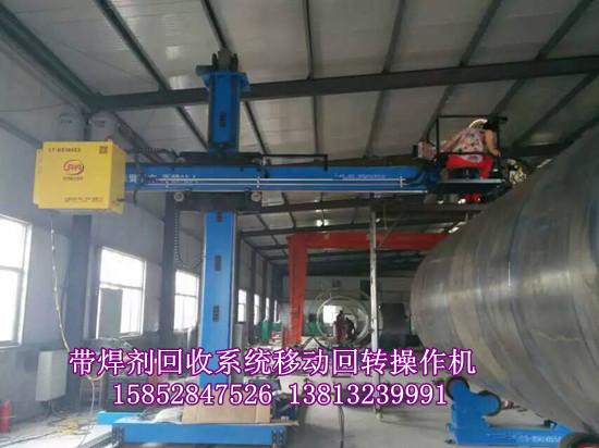 60B钢结构液压矫正机无锡厂家 H型钢生产线制造商非标定制示例图5