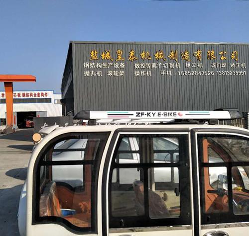 h型钢校直机江苏厂家 价格实在 规格齐全  知名品牌钢结构矫正机示例图3