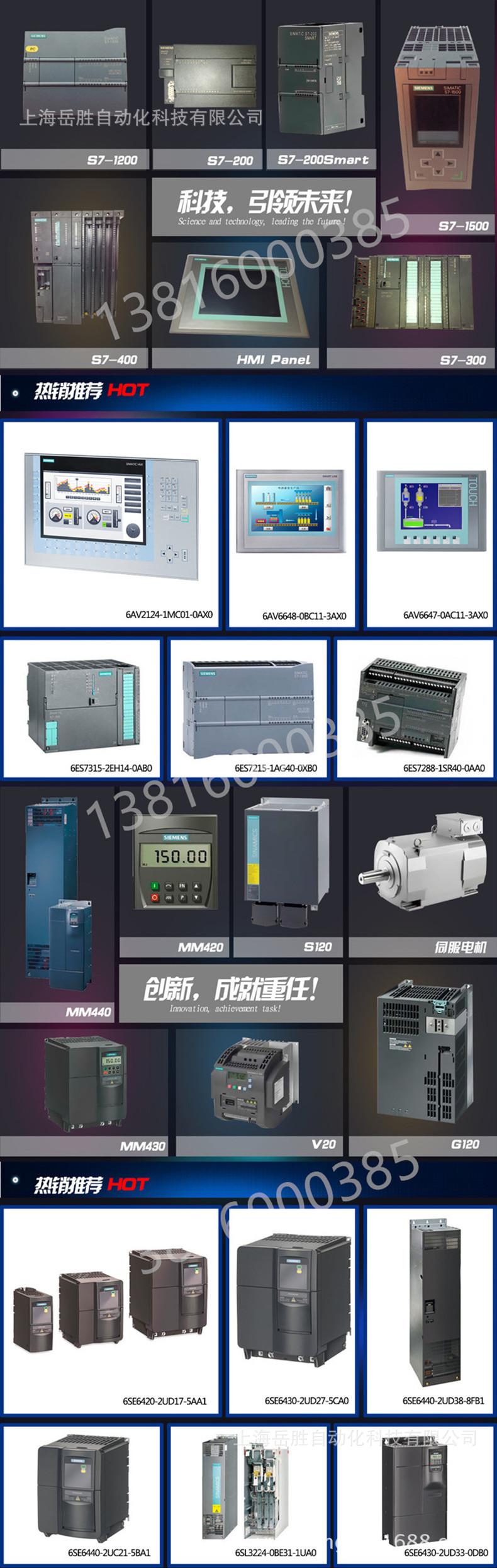 6AV6643-0CD01-1AX1西门子MP277触摸屏10寸6AV6 643-OCD01-1AX2示例图11