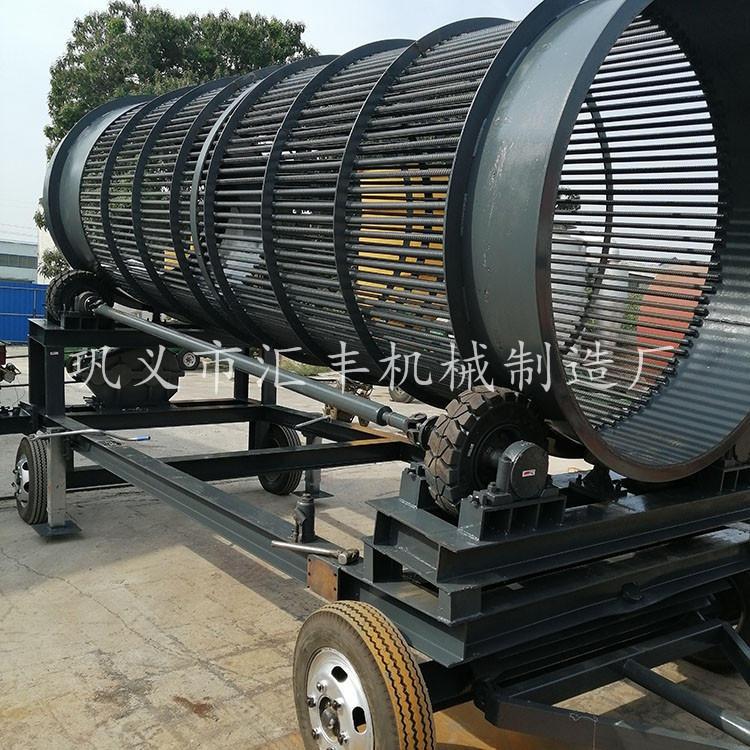 無軸滾筒篩石機 匯豐機械礦山石料篩選滾筒篩土石分離篩砂石機 廠家直銷