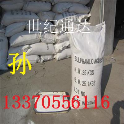 国产氨基磺酸99.5%价格,济南现货供应量大从优示例图5