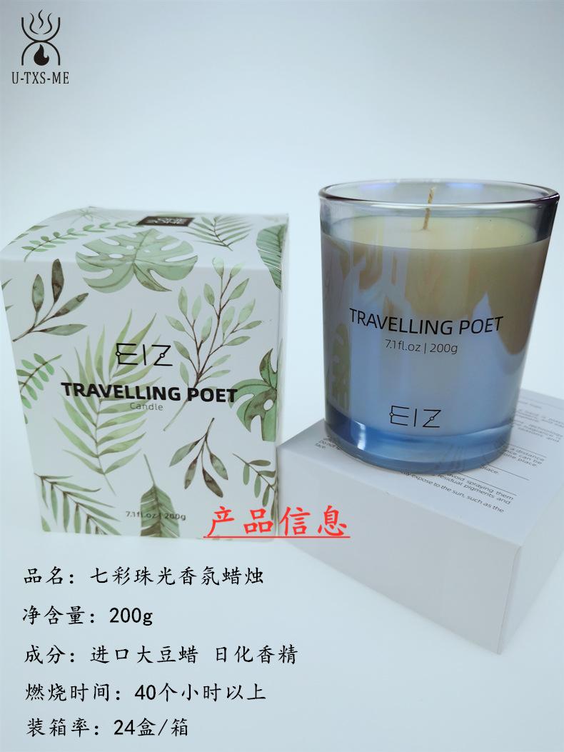 工厂定制七彩珠光玻璃杯家居植物精油环保进口大豆蜡香薰蜡烛示例图2