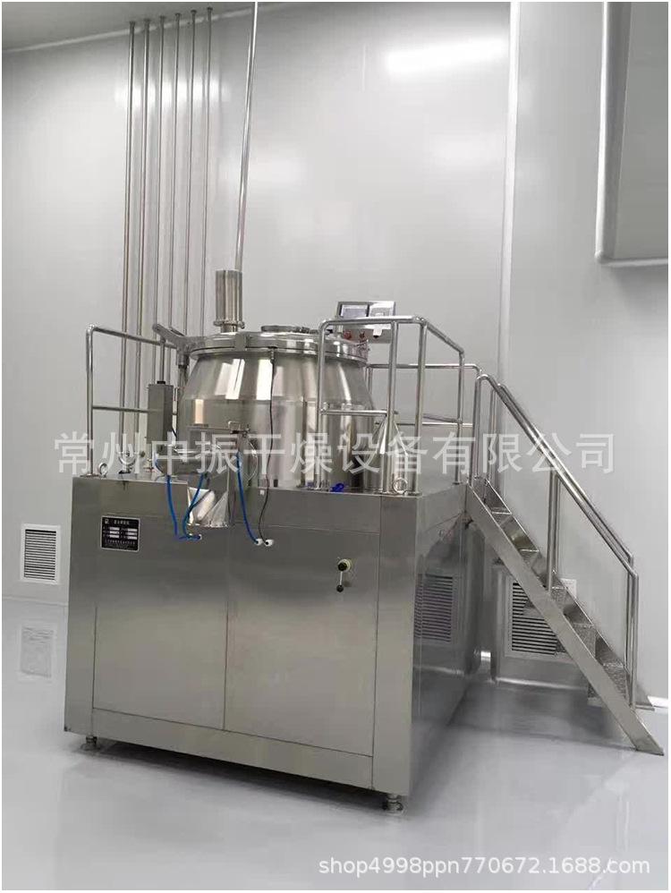 GHL高速湿法混合制粒机 实验室用小型湿法制粒设备厂家供应示例图20