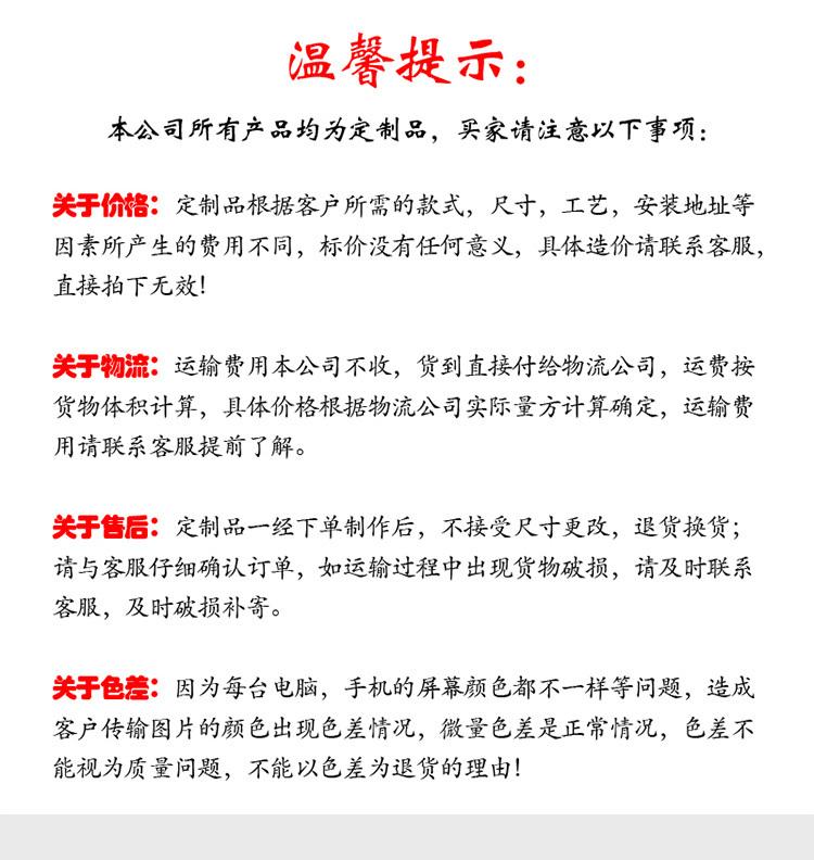 江苏景观水车厂家 八年老店专业定制 大小型电动水车 木制防腐木水车 岁氏景观示例图20