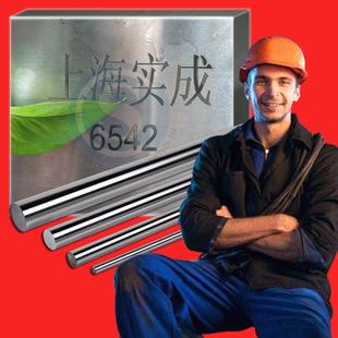批发SKH51 SKH51圆SKH51板SKH51高速钢SKH51材料SKH51薄板示例图8