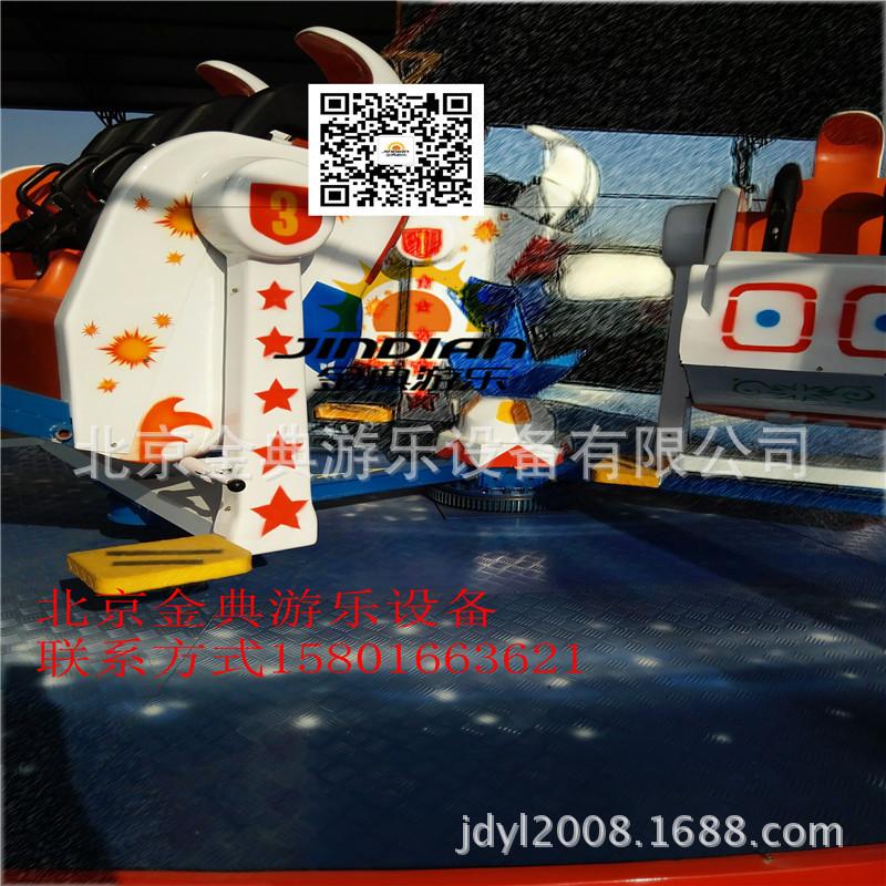 星际探险 广场游乐设备 游乐设施 霹雳翻滚 星际迷航示例图4