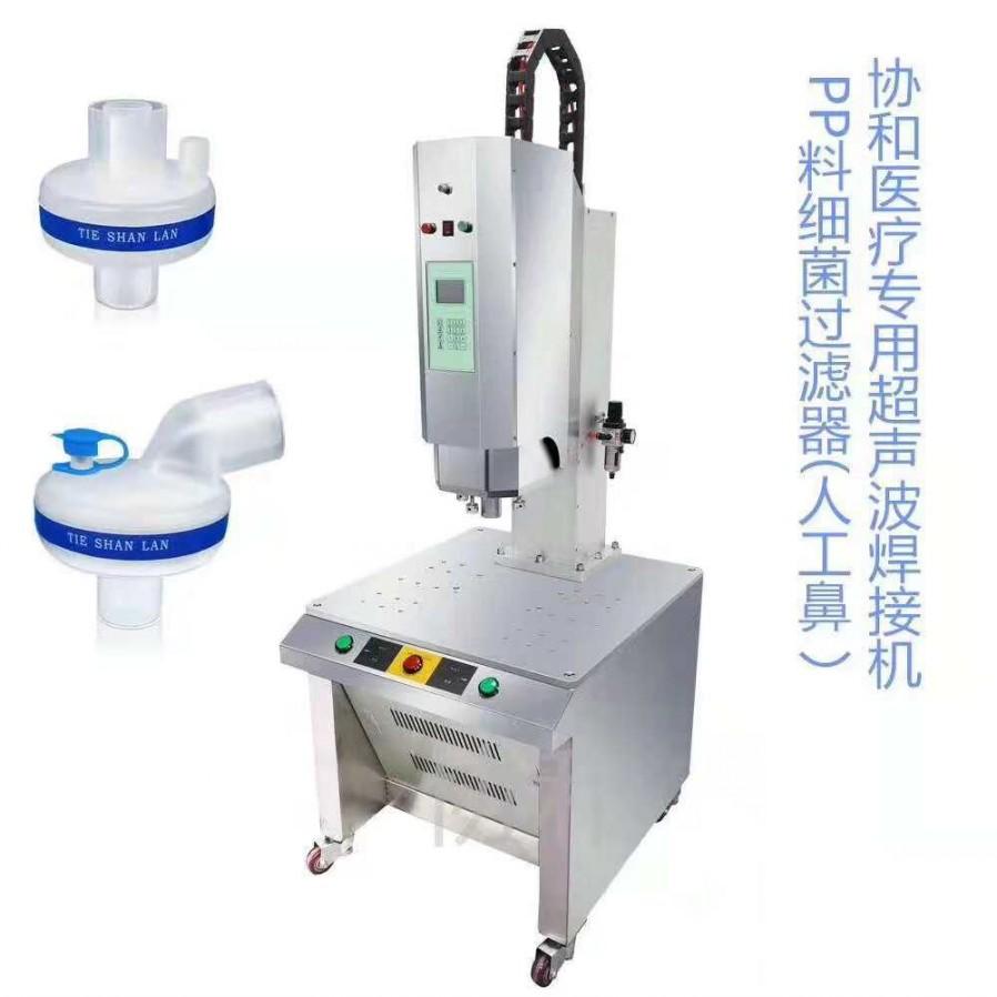 广东超声波机 1用试盘剂型过人工鼻精密焊接 超声波机示例图6