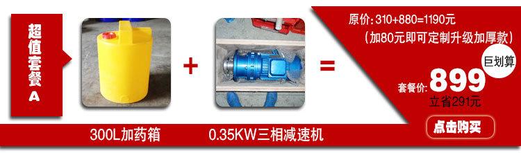厂家直销 120L方形加药箱pe水箱 塑料储罐搅拌罐加药桶储水罐示例图5