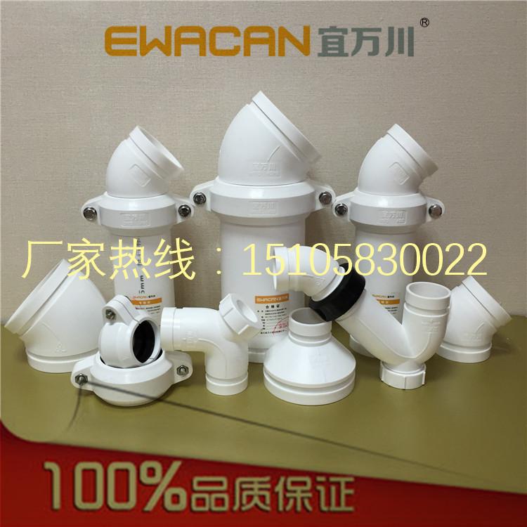 HDPE沟槽式超静音排水管,沟槽式排水管,HDPE排水管,沟槽PE管示例图2