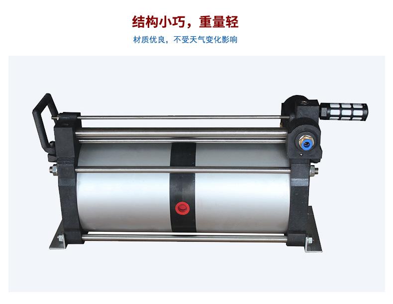 现货供应气体增压泵增压快 工业小型压缩空气气动增压泵 质优价廉示例图8