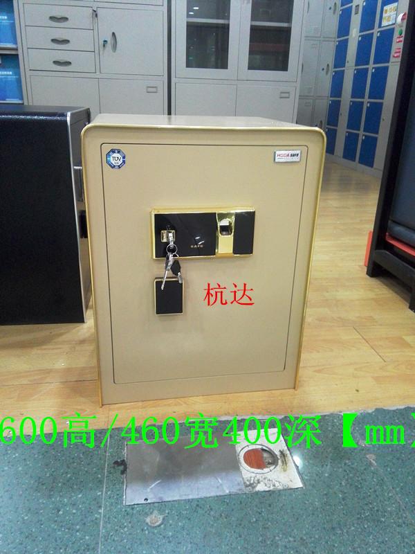 杭达指纹保管箱保险柜,电子密码柜厂家批发示例图3