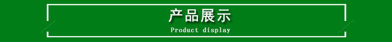 经销批发JF-B10高温发黑剂 钢铁高温发黑剂 发黑剂价格示例图3