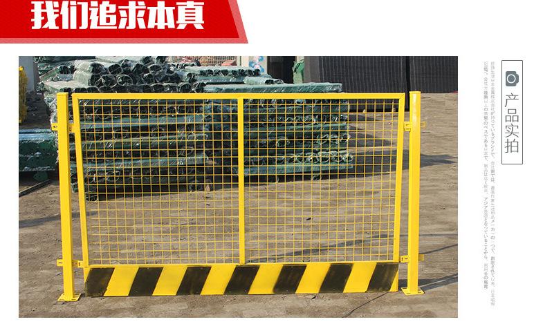 基坑护栏临边防护栏杆 基坑建筑施工护栏 云旭厂家 价格优惠示例图18