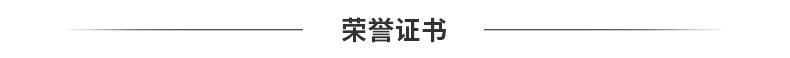 电商耳机数据线 装盒机 折盒机套膜 配件盒包装 电商电子深圳广州示例图146