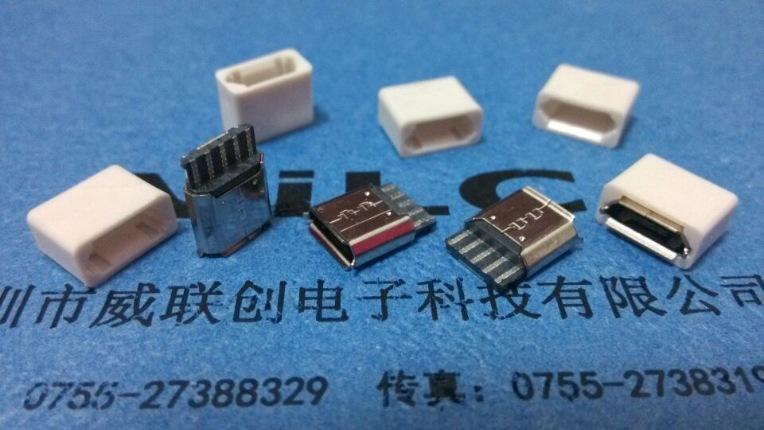 MICRO焊线式母座+带护套【白胶】5P USB半金锡示例图1