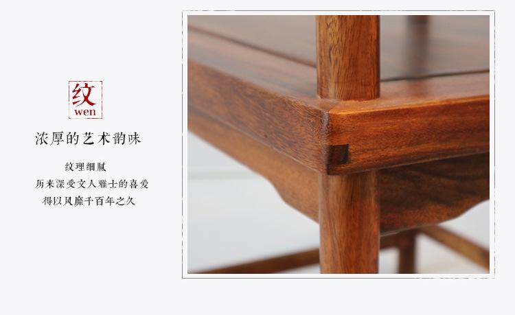 红木雷竞技靠谱吗 新中式茶桌 胡桃木茶桌 竞技宝和雷竞技哪个好公办室茶几茶桌椅组合示例图20