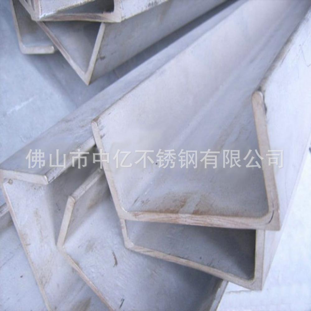 厂家供应不锈钢槽钢 易钻孔316l不锈钢槽钢 机械加工用不锈钢槽钢示例图3