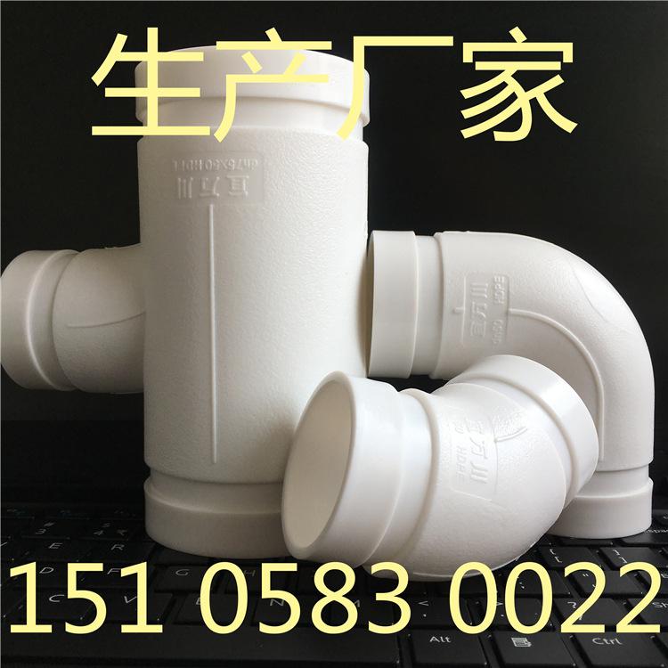 贵阳HDPE沟槽式超静音排水管,HDPE沟槽管,ABS卡箍连接,宜万川示例图4