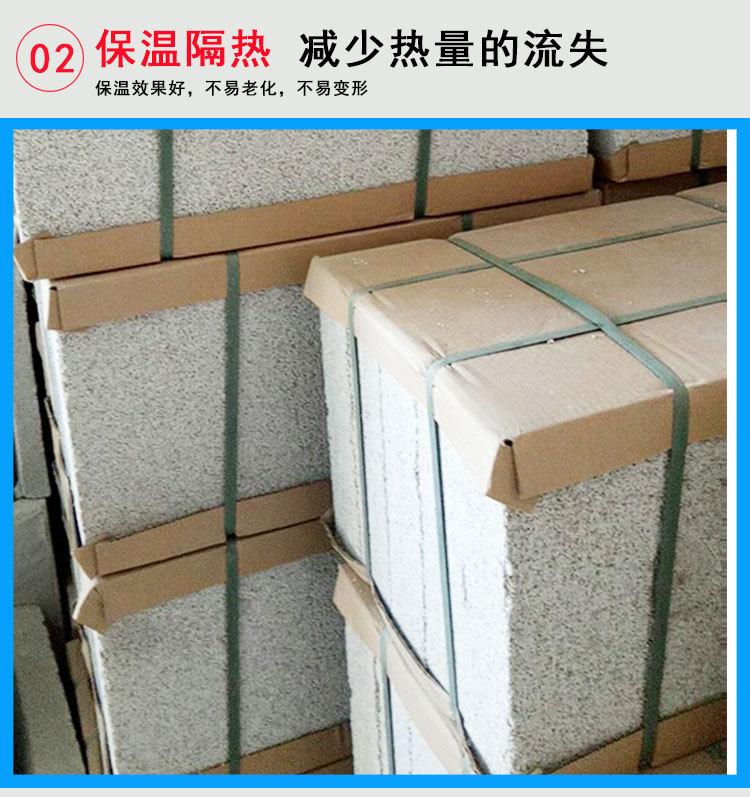 珍珠岩板 外墙保温珍珠岩板 憎水珍珠岩板 珍珠岩保温板施工队示例图5