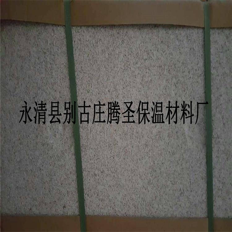 厂家现货生产批发优质憎水珍珠岩保温板膨胀珍珠岩保温板可定制示例图4