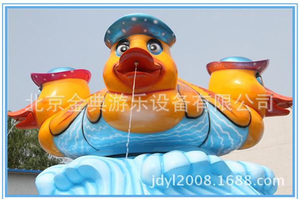 儿童游乐设备 室内游乐设备 打水大黄鸭示例图3