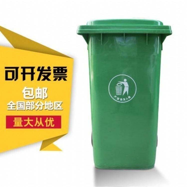 臻力塑料垃圾桶分類處理240升塑料戶外垃圾桶,塑料垃圾桶,環衛垃圾桶,衛生垃圾桶 臻力垃圾桶質量有保障