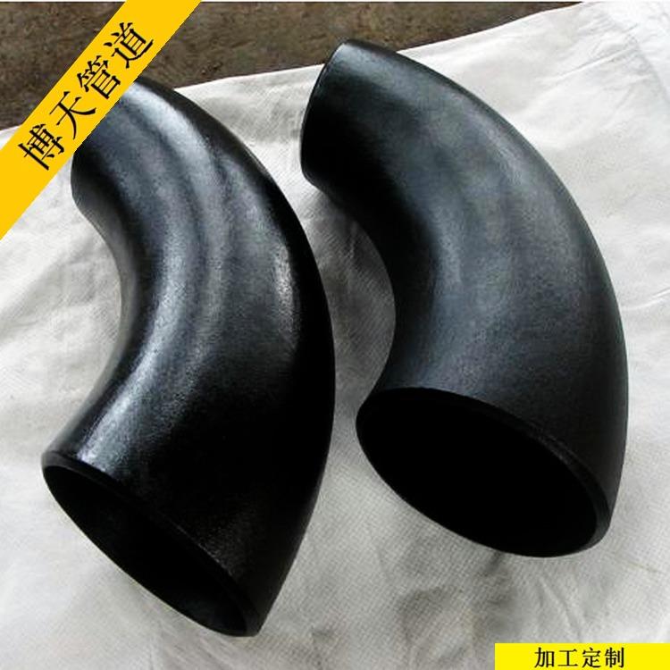 廠家直銷  變徑彎頭  碳鋼防腐焊接彎頭 品質保證 廠家備有現貨