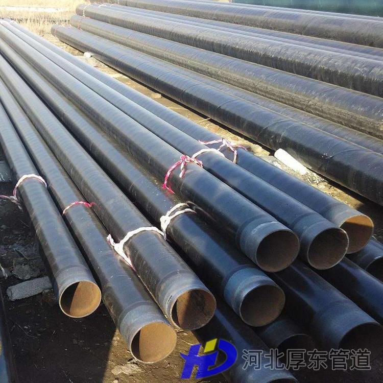 河北厚東廠家直銷  3pe防腐管 天然氣防腐鋼管 三層pe防腐鋼管  量大從優