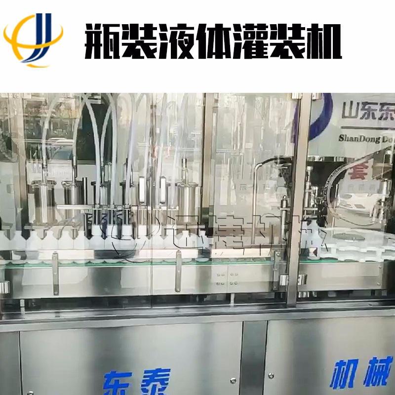 食品调味品灌装机 蛋黄液灌装机封口机 迅捷机械XJ-65一体机