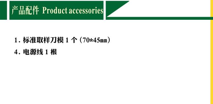 广东新款24组皮革耐挠性试验机皮革耐折试验机鞋合成革弯折测试示例图8
