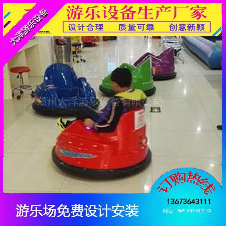 广场电瓶儿童飞碟碰碰车 单人电动儿童碰碰车大洋游乐生产厂家示例图7