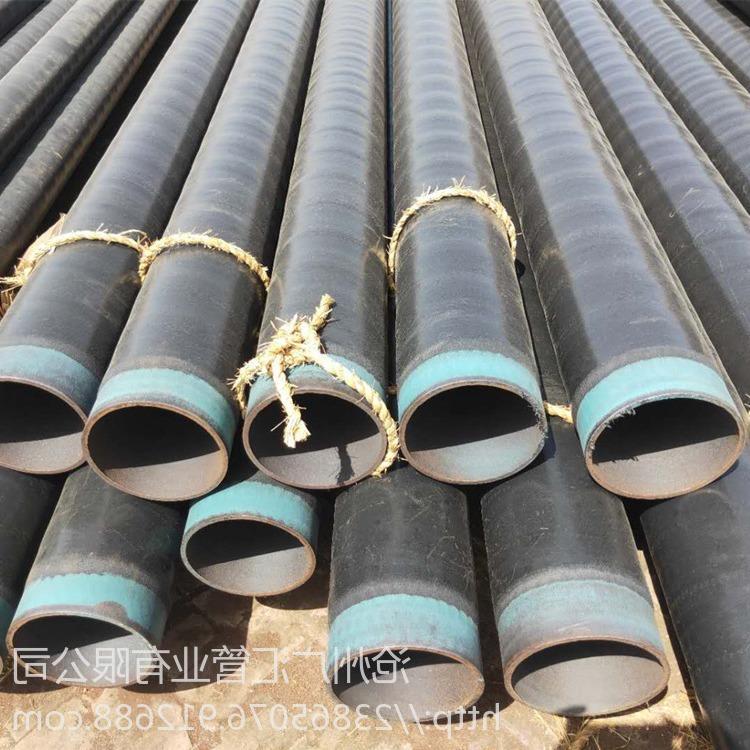 河北广汇生产 L360M高频直缝电阻焊钢管 L415M直缝电阻焊钢管 天然气输送管道 加强级三层pe防腐钢管厂家