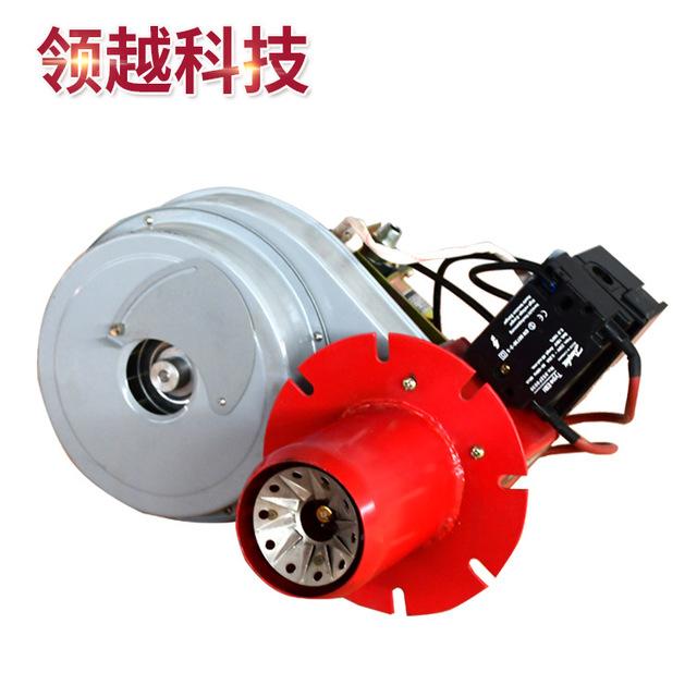燃油燃烧机 5W段火 小型燃油燃烧器可定制多种型号新能源燃烧机